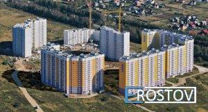 За два года власти Ростова намерены построить не менее 3,4 кв. м жилья