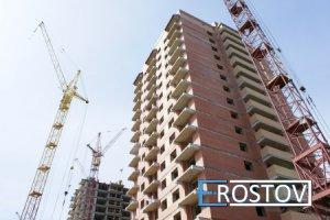 Власти Ростова выставили на торги участок под новый ЖК