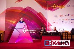 В Ростове-на-Дону названы победители конкурса «Бизнес-Успех»
