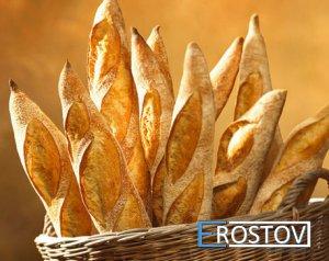 В Ростове-на-Дону открылась французская пекарня «М'сье Макс»