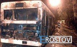 В Ростове-на-Дону на маршруте № 7 сгорел пассажирский автобус «МАЗ»