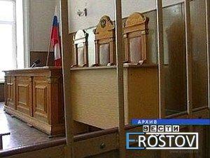 В Ростове за торговлю героином осудили 43-летнюю женщину