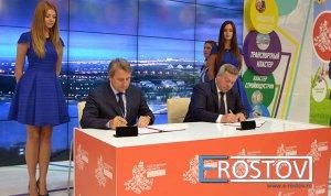 «Девелопмент-юг» построит в Ростовской области 1 млн кв.м. жилья