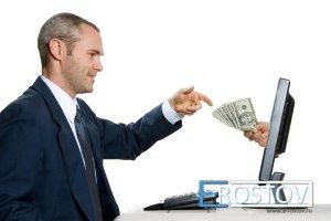 Займы онлайн: плюсы и минусы