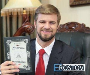 Konstantin Kondakov о развитии благотворительности